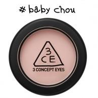 3CE Stylenanda Face Blush #Baby Chou