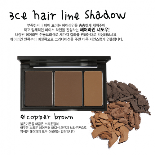 3CE Hair Line Shadow #Copper Brown