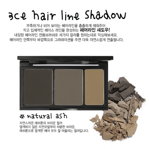 3CE Hair Line Shadow #Natural Ash