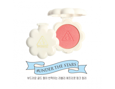 3CE Love Cheek Maker #Under The Stars