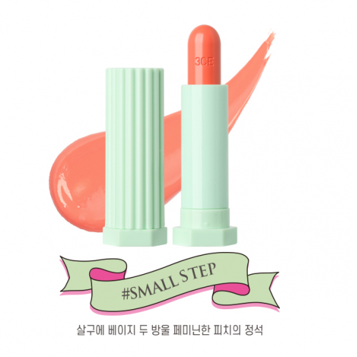 3CE Love Glossy Lip Stick #Small Step