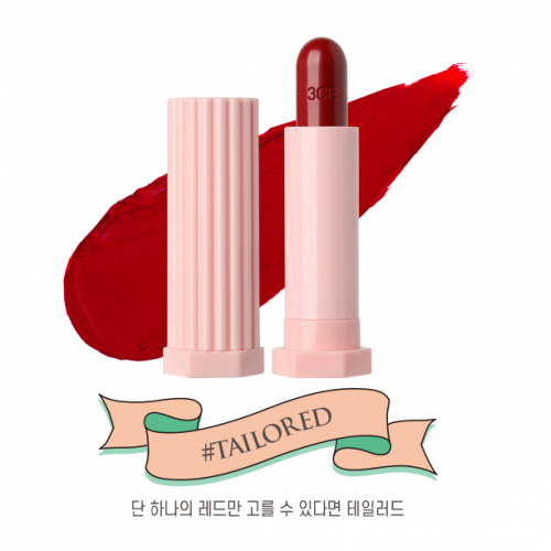 3CE Love Glossy Lip Stick #Tailored