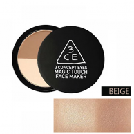 3CE Stylenanda Magic Touch Face Maker #Beige