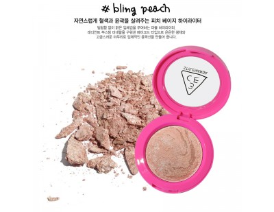 3CE Marble Highlighter #Bling Peach
