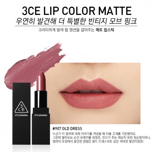 3CE Matte Lip Color #907 Old Dress