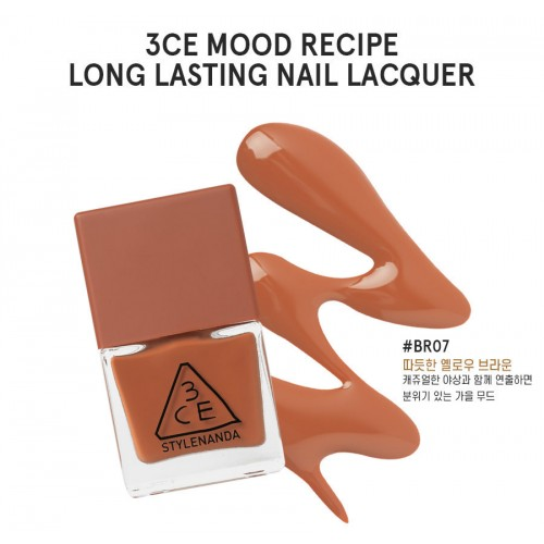 3CE Mood Recipe Long Lasting Nail Lacquer #‎BR07