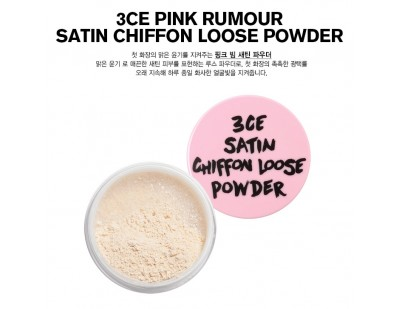 3CE Pink Rumour Satin Chiffon Loose Powder