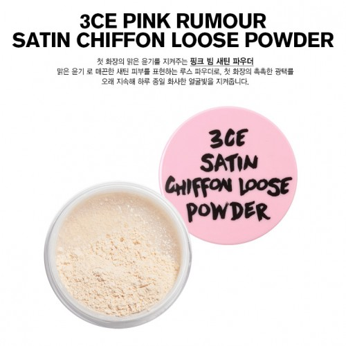 3CE Stylenanda Pink Rumour Satin Chiffon Loose Powder