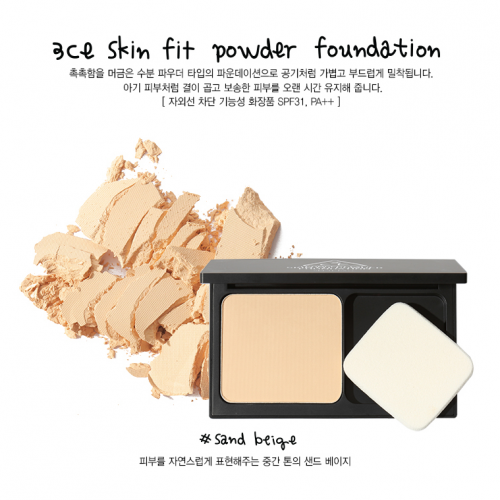 3CE Skin Fit Powder Foundation #ผิวคล้ำ