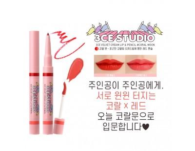 3CE Studio Velvet Cream Lip & Pencil #Coral Moon