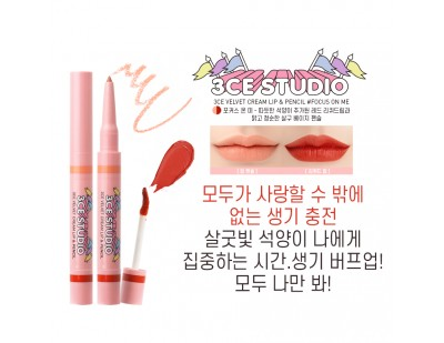 3CE Studio Velvet Cream Lip & Pencil #Focus On Me