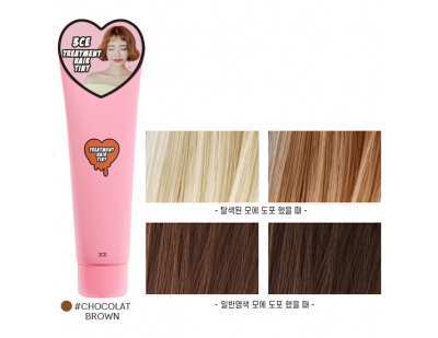 3ce Treatment Hair Tint #Chocolat Brown