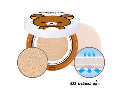 A'PIEU X Rilakkuma Air-Fit Tension Pack SPF30 PA++ #23 ผิวสองสี-คล้ำ