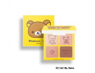A'PIEU X Rilakkuma For Your Shadow #3 Call My Name