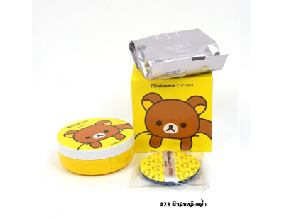 A'PIEU X Rilakkuma Air-Fit XP Cushion SPF50+ PA+++ #23 ผิวสองสี-คล้ำ