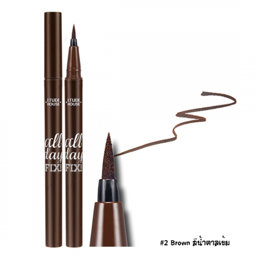 Etude House All Day Fix Pen Liner #2 น้ำตาล