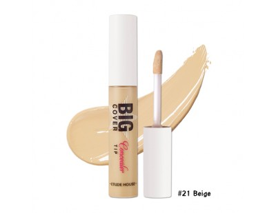 Etude House Big Cover Concealer Tip ‪#21 Beige