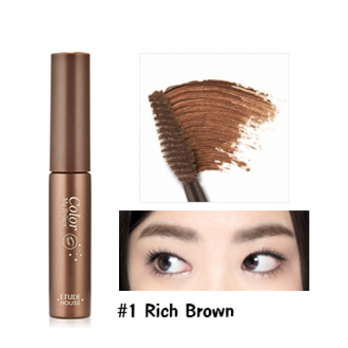 Etude House Color My Brows #1 น้ำตาลเข้ม