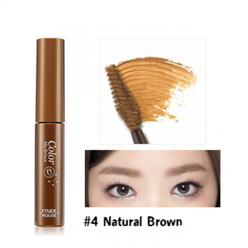 Etude House Color My Brows #4 น้ำตาลธรรมชาติ