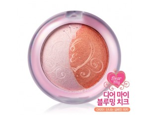 Etude House Dear My Blooming Cheek #OR201