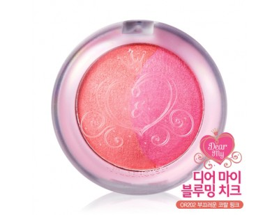 Etude House Dear My Blooming Cheek #OR202