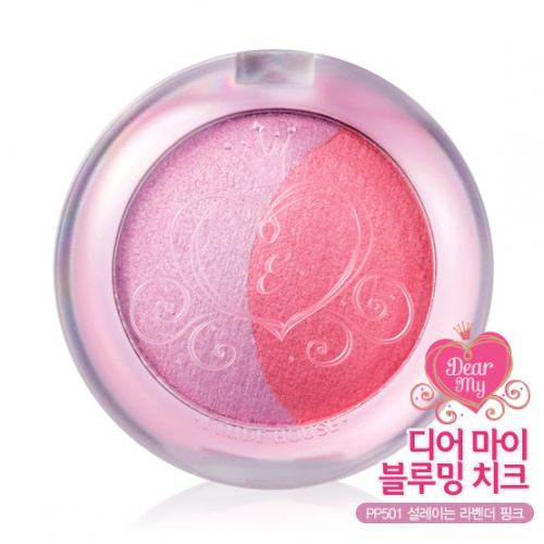 Etude House Dear My Blooming Cheek #PP501