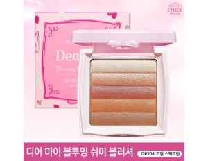 Etude House Dear My Blooming Shimmer Blusher #OR201