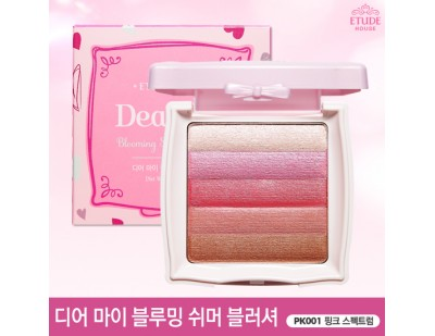 Etude House Dear My Blooming Shimmer Blusher #PK001