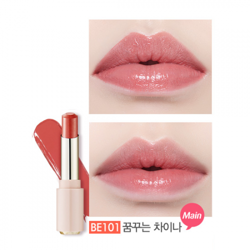 Etude House Dear My Enamel Lips Talk #BE101