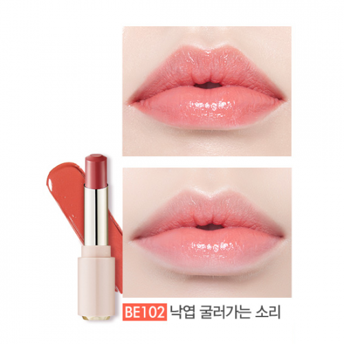 Etude House Dear My Enamel Lips Talk #BE102