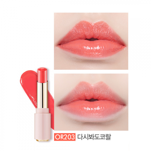 Etude House Dear My Enamel Lips Talk #OR203