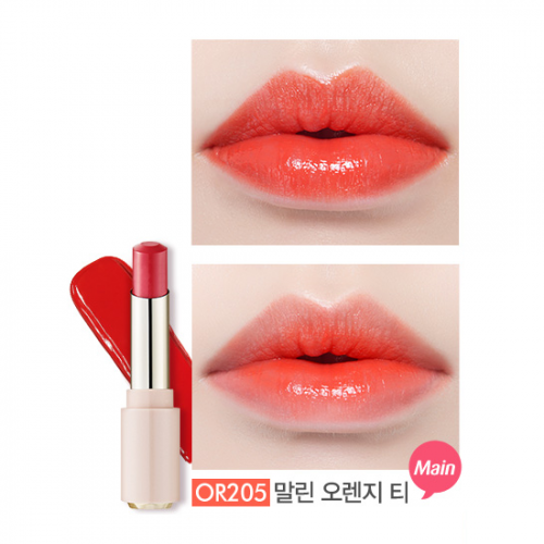 Etude House Dear My Enamel Lips Talk #OR205