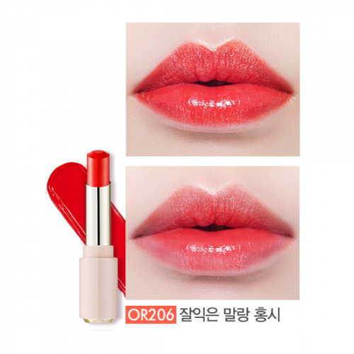 Etude House Dear My Enamel Lips Talk #OR206