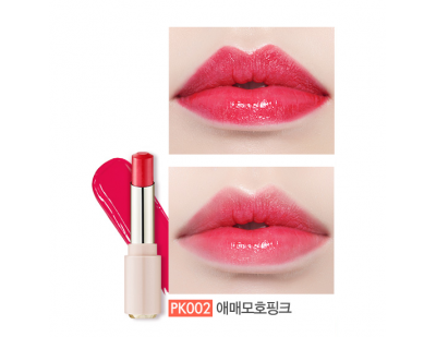 Etude House Dear My Enamel Lips Talk #PK002