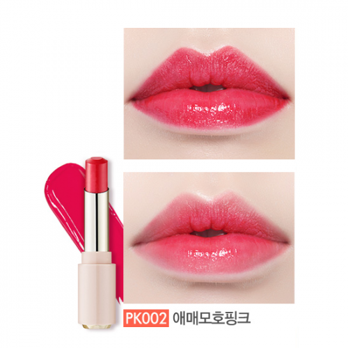 Etude House Dear My Enamel Lips Talk #PK002