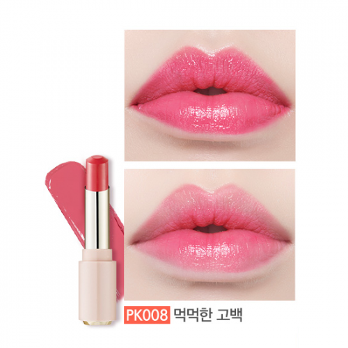 Etude House Dear My Enamel Lips Talk #PK008