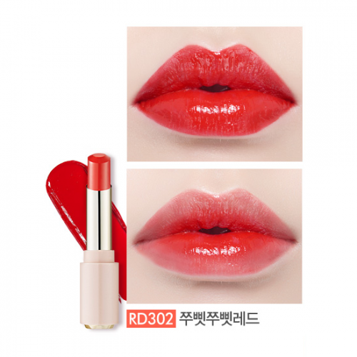 Etude House Dear My Enamel Lips Talk #RD302
