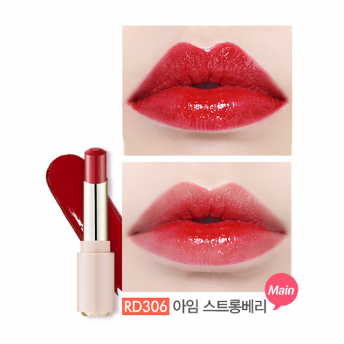 Etude House Dear My Enamel Lips Talk #RD306
