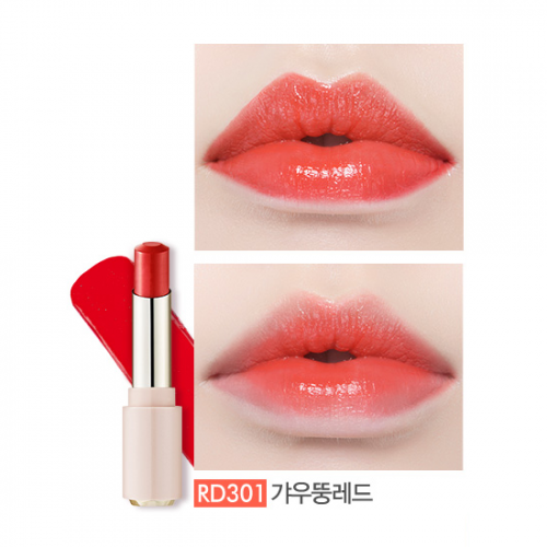 Etude House Dear My Enamel Lips Talk #RD301