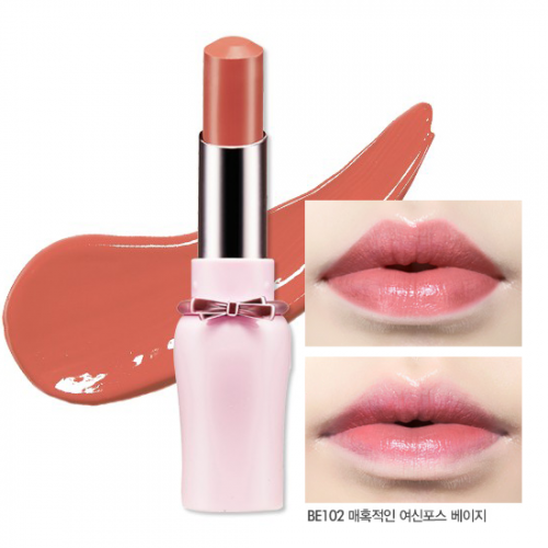 Etude House Dear My Wish Lips-Talk #BE102