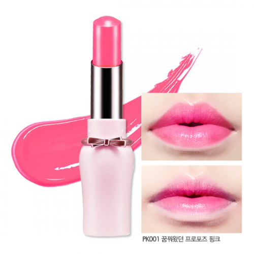 Etude House Dear My Wish Lips-Talk #PK001