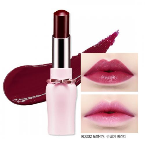 Etude House Dear My Wish Lips-Talk #RD302