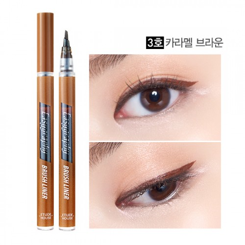 Etude House Drawing Show Easygraphy Brush Liner #3 น้ำตาลคาราเมล