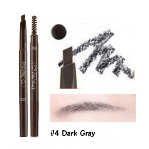 Etude House Drawing Eye Brow #4 สีเทาเข้ม