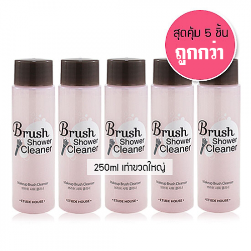 Etude House Brush Shower Cleanser 50 ml. x 5 ชิ้น