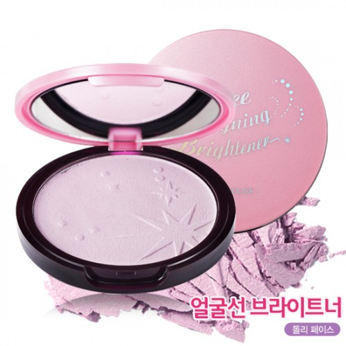 Etude House Face Designing Brightener 2014 #2 Dolly Face