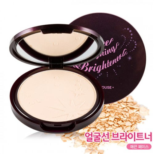 Etude House Face Designing Brightener 2014 #1 Wannabe Face