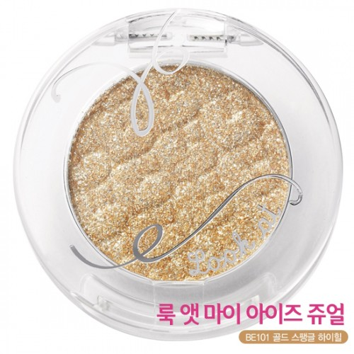 Etude House Look At My Eye Jewel #BE101