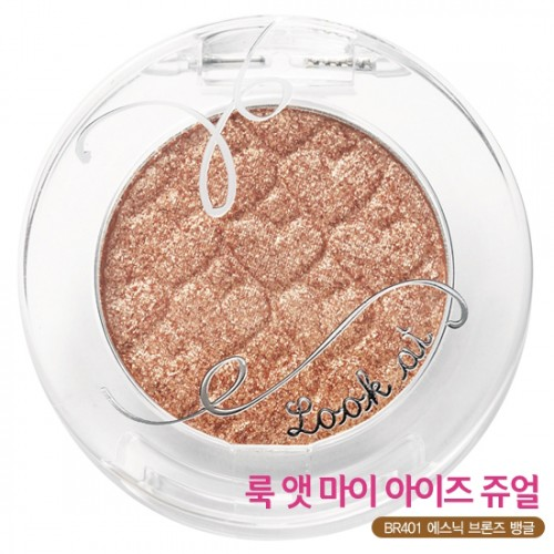 Etude House Look At My Eye Jewel #BR401