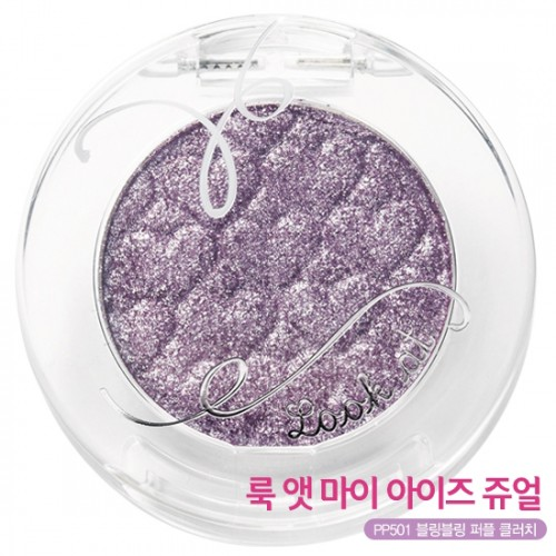 Etude House Look At My Eye Jewel #PP501